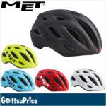 MET(メット) イドロ ロードバイク ヘルメット 送料無料