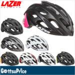 お手頃価格の軽量ロード向けヘルメット♪<br>LAZER(レイザー) ブレイド Blade ロードバイク ヘルメット 送料無料