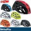 日本人の頭にもぴったりフィット♪<br>LAZER(レイザー) トニック ロードバイク ヘルメット 送料無料