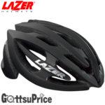 ロールシスを最初に採用したベストセラーモデル♪<br>LAZER(レイザー) ジェネシス マットブラック ロードバイク ヘルメット 送料無料