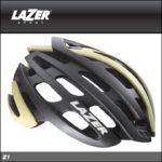 CE認定ヘルメットでは最軽量クラス♪<br>LAZER(レイザー) Z1 バニラグレー ロードバイク ヘルメット 送料無料