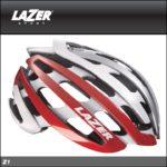 CE認定ヘルメットでは最軽量クラス♪<br>LAZER(レイザー) Z1 ホワイトレッド ロードバイク ヘルメット 送料無料