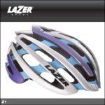 CE認定ヘルメットでは最軽量クラス♪<br>LAZER(レイザー) Z1 ブルーシルバー ロードバイク ヘルメット 送料無料