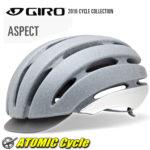 おしゃれは頭から♪<br>GIRO(ジロ) ASPECT アスペクト Transparent Pearl White Mサイズ ロードバイク ヘルメット 送料無料