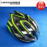 快適で軽量♪<br>CANNONDALE (キャノンデール) TERAMO テラモ BLK/GRN S/M(52-58cm) CH081016U13SM ロードバイク ヘルメット 送料無料