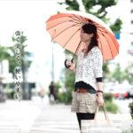 男性・女性にも人気な おしゃれ 傘♪<br>mabu(マブ) 16本骨ジャンプ傘 雨傘 長傘 軽量 軽い 丈夫 超軽量 送料無料