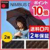 モノグラム柄が美しい、便利なワンタッチ開閉傘♪<br>Knirps(クニルプス) NIMBUS Duomatic ニンバス 折り畳み傘 晴雨兼用折り畳み傘 日傘兼用 ジャンプ傘 送料無料