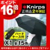 折りたたむとコンパクト、でも広げると十分な大きさ♪<br>Knirps(クニルプス) X1 晴雨兼用 折り畳み傘 日傘兼用 15色 送料無料
