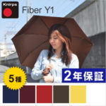 ペタンコにもなる、強い折りたたみ傘♪<br>Knirps(クニルプス) Fiber Y1 日傘 兼 折畳み傘 折り畳み傘 送料無料
