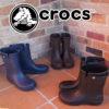 憂鬱になりがちな雨の日でも軽やかに♪<br>crocs(クロックス) レニー II ブーツ メンズ ブーツ 16010 カジュアル レインブーツ 長靴 雨 3色