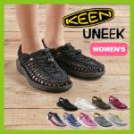 革命的かつユニークなフットウェア♪<br>KEEN(キーン) UNEEK ユニーク サンダル 靴 ウィメンズ レディース 女性 送料無料