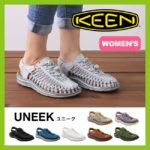 革命的かつユニークなフットウェア♪<br>KEEN(キーン) UNEEK ユニーク スポーツ サンダル 靴 ウィメンズ レディース 女性 送料無料