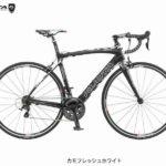 2017年モデル♪<br>KUOTA(クォータ) KIRAL (キラル) ロードバイク ULTEGRA仕様 自転車 完成車
