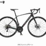 2017年モデル♪<br>KUOTA(クォータ) K-ALLROAD LFS (ケーオールロード エルエフエス) グラベルロード Tiagra仕様 自転車 完成車