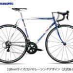 2017年モデル♪<br>PANASONIC(パナソニック) POS ORCC01 ULTEGRA (2x11s) ロードバイク 完成車 自転車