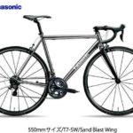 2017年モデル♪<br>PANASONIC(パナソニック) 2017 POS ORTC11 ULTEGRA (2x11s) ロードバイク 完成車 自転車