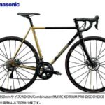 2017年モデル♪<br>PANASONIC(パナソニック) POS ORCD04 ULTEGRA (2x11s) DISC ロードバイク 完成車 自転車