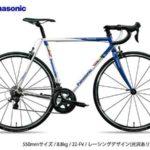 2017年モデル♪<br>PANASONIC(パナソニック) POS ORCC21 ULTEGRA (2x11s) ロードバイク 完成車 自転車