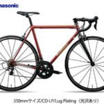 2017年モデル♪<br>PANASONIC(パナソニック) POS ORCC11 ULTEGRA (2x11s) ロードバイク 完成車 自転車