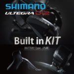 アルテグラ Di2 内装キット[内装バッテリー]♪<br>SHIMANO(シマノ) ULTEGRA 6870 Di2 電動変速システム ビルドインキット(内蔵バッテリー) ロードバイク コンポーネント 送料無料