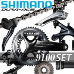 2017年モデル♪<br>SHIMANO(シマノ) DURA-ACE R9100 コンポーネント 8点セット 自転車 ロードバイク 送料無料