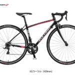 2017年モデル♪<br>ANCHOR(アンカー) RL6 EX (SORA 2x9s) ロードバイク 完成車 自転車 ブリヂストン