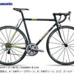 2017年モデル♪<br>PANASONIC(パナソニック) POS ORCC31 105 (2x11s) ロードバイク 完成車 自転車