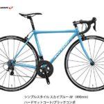 2017年モデル♪<br>ANCHOR(アンカー) RNC7 EQUIPE (105 2x11s) ロードバイク 完成車 自転車 ブリヂストンアンカー BRIDGESTONE