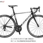 2017年モデル♪<br>ANCHOR(アンカー) RS6 EQUIPE (105 2x11s) ロードバイク 完成車 自転車 ブリヂストンアンカー BRIDGESTONE