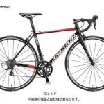 2017年モデル♪<br>ANCHOR(アンカー) RS6 EX (SORA 2x9s) ロードバイク 完成車 自転車 ブリヂストンアンカー BRIDGESTONE
