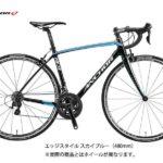 2017年モデル♪<br>ANCHOR(アンカー) 台数限定モデル RL9 EPSE (105 2x11s) ロードバイク 完成車 自転車 ブリヂストンアンカー BRIDGESTONE