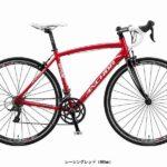 2017年モデル♪<br>ANCHOR(アンカー) RFA3 EX (SORA 2x9s) ロードバイク 自転車 完成車 ブリヂストンアンカー BRIDGESTONE