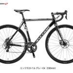 2017年モデル♪<br>ANCHOR(アンカー) CX6D EQUIPE (105 2x11s) シクロクロスバイク 完成車 自転車 ブリヂストンアンカー BRIDGESTONE