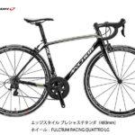 2017年モデル♪<br>ANCHOR(アンカー) RL9 EQUIPE (105 2x11s) ロードバイク 完成車 自転車 ブリヂストンアンカー BRIDGESTONE