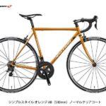 2017年モデル♪<br>ANCHOR(アンカー) RNC3 EQUIPE (105 2x11s) ロードバイク 自転車 完成車 ブリヂストンアンカー BRIDGESTONE