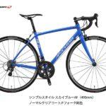 2017年モデル♪<br>ANCHOR(アンカー) RL6 SPORT (TIAGRA 2x10s) ロードバイク 完成車 自転車 ブリヂストンアンカー BRIDGESTONE