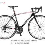 2017年モデル♪<br>ANCHOR(アンカー) RL9 ELITE (ULTEGRA 2x11s) ロードバイク 完成車 自転車 ブリヂストンアンカー BRIDGESTONE