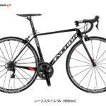 2017年モデル♪<br>ANCHOR(アンカー) RS9 (DURA-ACE 2x11s) ロードバイク 自転車 完成車 ブリヂストンアンカー BRIDGESTONE