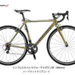 2017年モデル♪<br>ANCHOR(アンカー) CX6C EQUIPE (105 2x11s) シクロクロスバイク 完成車 自転車 ブリヂストンアンカー BRIDGESTONE