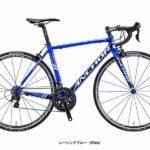 2017年モデル♪<br>ANCHOR(アンカー) RS8 EPSE (105 2x11s) ロードバイク 自転車 完成車 ブリヂストンアンカー BRIDGESTONE