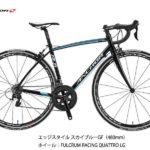 2017年モデル♪<br>ANCHOR(アンカー) RL6 EQUIPE (105 2x11s) ロードバイク 完成車 自転車 ブリヂストンアンカー BRIDGESTONE