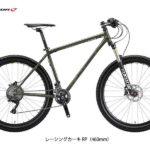 """2017年モデル♪<br>ANCHOR(アンカー) XNC7 ELITE (XT 2x11s) MTB 27.5"""" 完成車 マウンテンバイク 自転車 ブリヂストンアンカー BRIDGESTONE"""