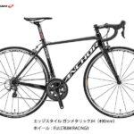 2017年モデル♪<br>ANCHOR(アンカー) RS9 ELITE (ULTEGRA 2x11s) ロードバイク 完成車 自転車 ブリヂストンアンカー BRIDGESTONE