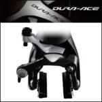 ダイレクトマウント対応 フロントのみ♪<br>SHIMANO(シマノ) DURA-ACE デュラエース BR-9010 前のみ ダイレクトマウント ブレーキキャリパー ロードバイク