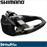 剛性と制動力のベストバランス♪<br>SHIMANO(シマノ) PD-R9100 左右セット DURA-ACE デュラエース SPD-SLペダル ビンディングペダル ロードバイク 送料無料