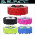 鮮やかで、独特なカラー♪<br>SUPACAZ(スパカズ) G4 スーパースティッキークッシュテープ マルチカラー