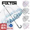 英国で愛されている英国レイングッズブランド♪<br>FULTON(フルトン) BirdCage2 鳥かご ビニール傘 丈夫 60cm