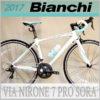 2017年モデル SORA(ソラ)仕様♪<br>BIANCHI(ビアンキ) VIA NIRONE 7 PRO ビア ニローネ SORA ソラ ロードバイク ホワイト/レッドライン