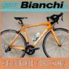2017年モデル SORA(ソラ)仕様 ♪<br>BIANCHI(ビアンキ) VIA NIRONE 7 PRO ビア ニローネ SORA ソラ ロードバイク マンゴー