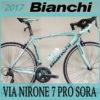 2017年モデル SORA(ソラ)仕様 ♪<br>BIANCHI(ビアンキ) VIA NIRONE 7 PRO ビア ニローネ SORA ソラ ロードバイク チェレステ
